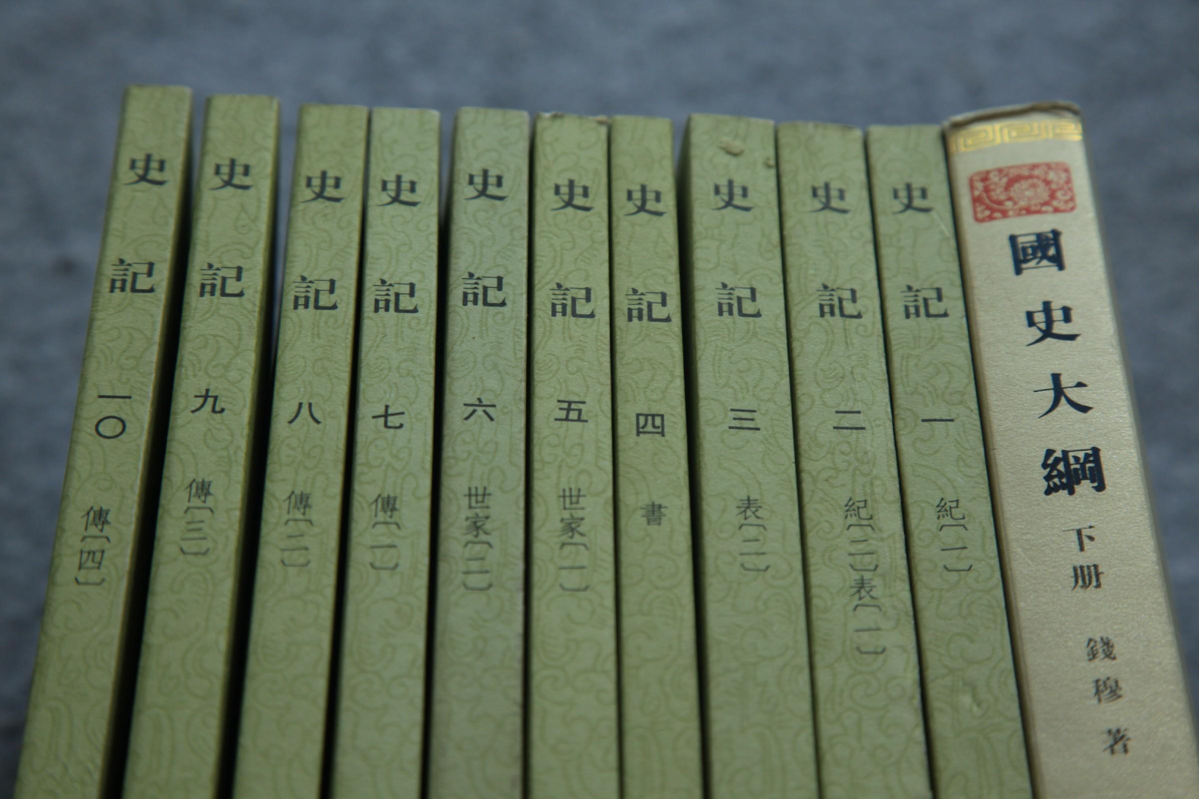格式工廠IMG_9872.jpg